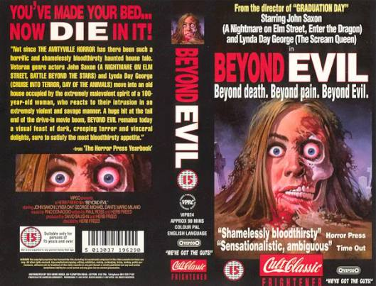 This Vipco VHS cover is way cooler than the movie.